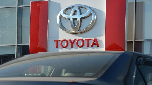 Автосалон Toyota
