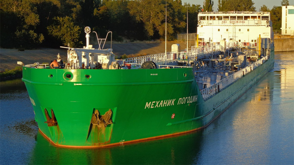 Танкер Механик Погодин. Архивное фото