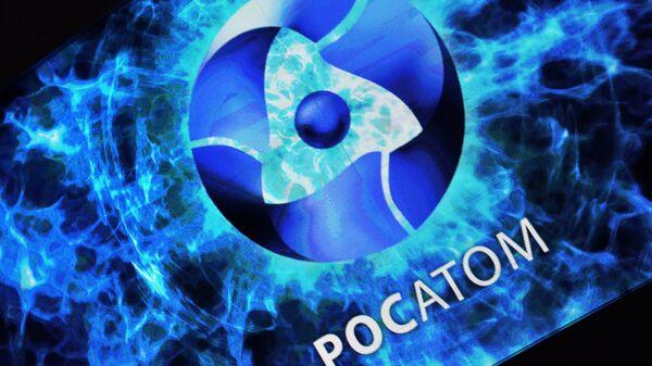 Логотип Росатом