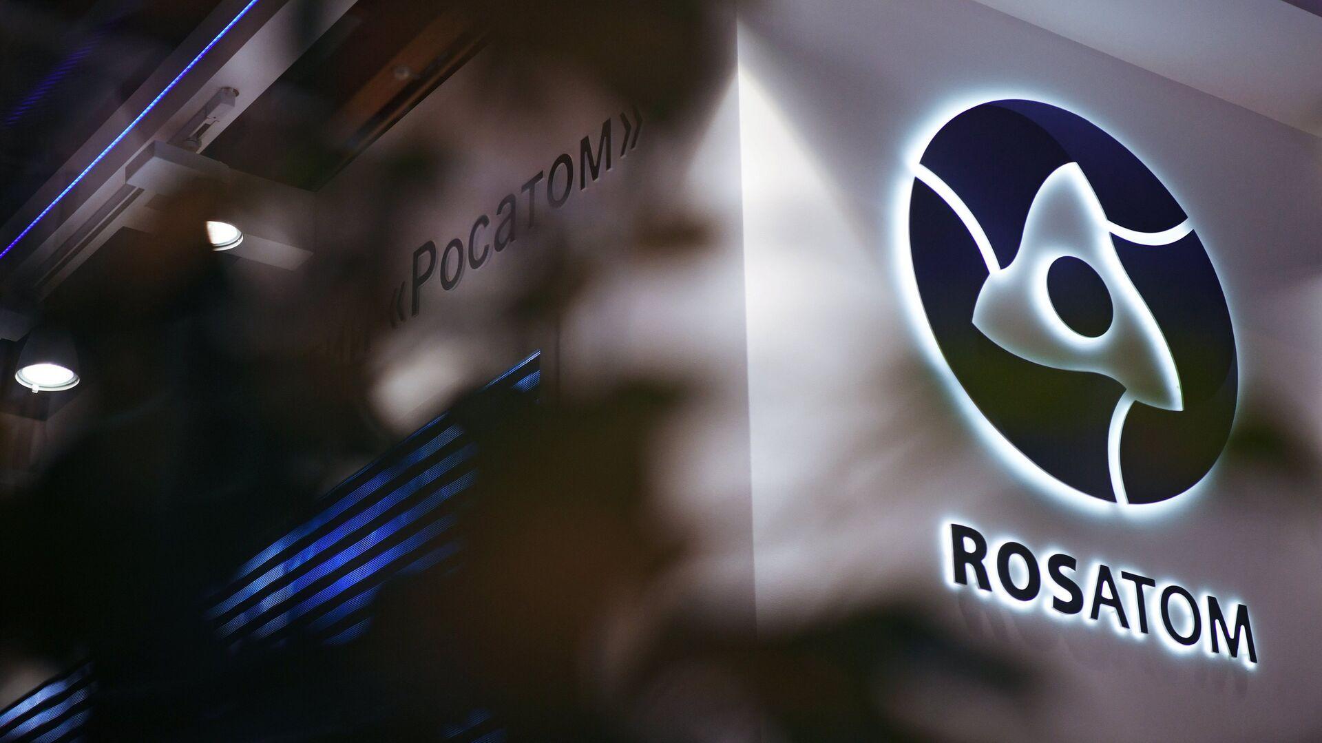 Логотип государственной корпорации по атомной энергии Росатом - РИА Новости, 1920, 16.09.2021
