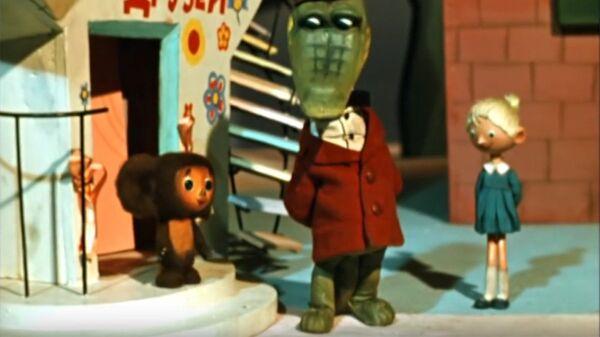Кадр из мультфильма Крокодил Гена(1969)