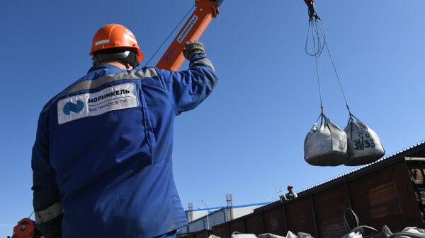 Отправка руды с Быстринского ГОК компании Норникель