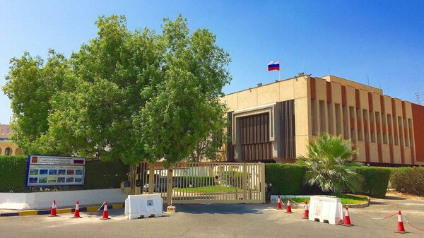 Посольство РФ в Кувейте