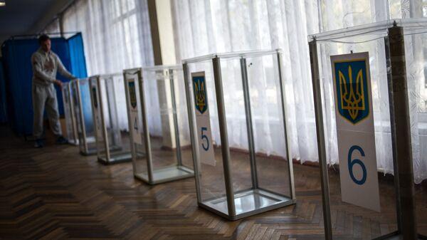 Урны для голосования на Украине