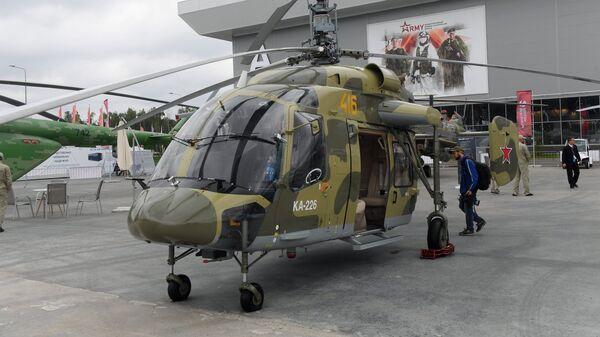 Российский многоцелевой вертолет Ка-226