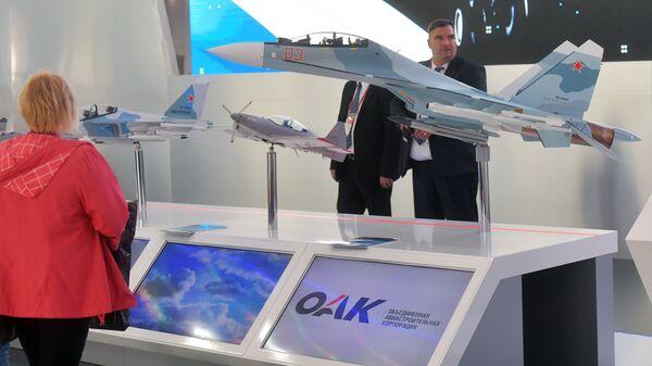 Стенд Объединенной авиастроительной корпорации