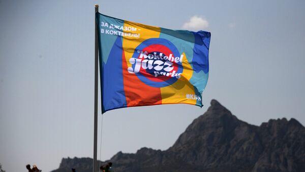 Флаг музыкального фестиваля Koktebel Jazz Party 2018