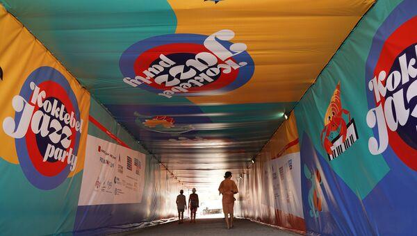 Баннеры с логотипом музыкального фестиваля Koktebel Jazz Party 2018