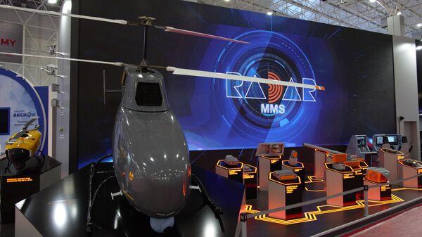 Беспилотный вертолет компании Радар ММС