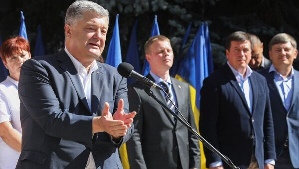 Президент Украины Петр Порошенко во время поездки в Донецкую область. 26 августа 2018