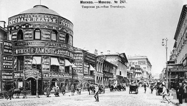 Репродукция открытки начала XX века с изображением Тверской улицы