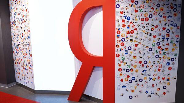 Буква Я в музее Яндекса в Москве
