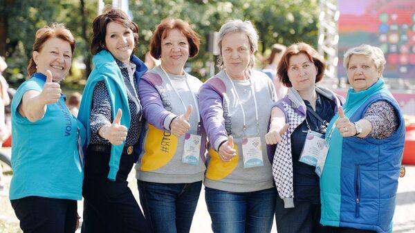 Программу Молоды душой представили на Российском инвестиционном форуме