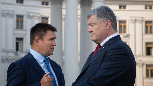 Президент Украины Петр Порошенко и министр иностранных дел Украины Павел Климкин после совещания руководителей зарубежных дипучреждений Украины. 28 августа 2018
