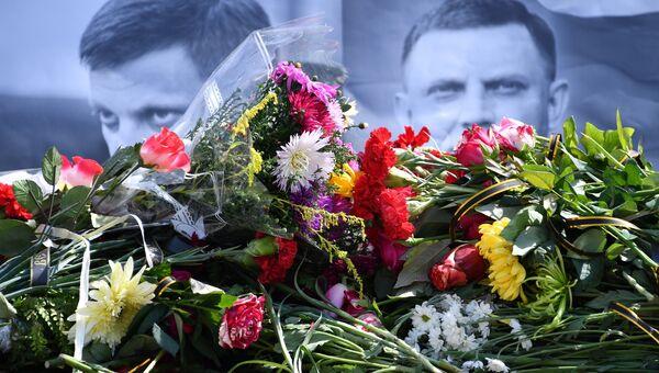 Траурная акция в память о погибшем главе ДНР Александре Захарченко. Архивное фото