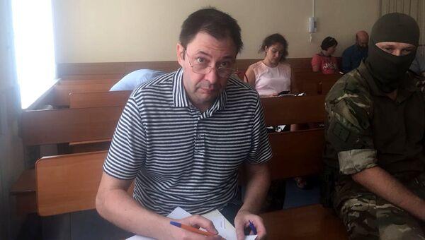 Журналист Кирилл Вышинский в Херсонском городском суде. Архивное фото