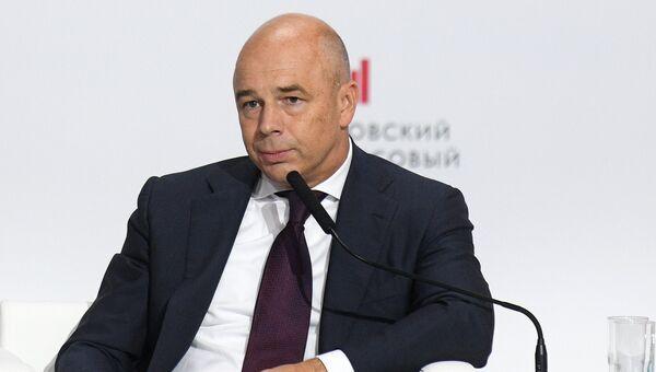 Министр финансов РФ Антон Силуанов на пленарной сессии Московского финансового форума 2018