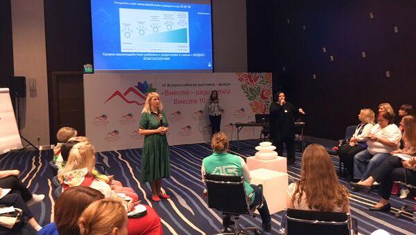 На форуме-выставке в Челябинске обсудили индекс благополучия ребенка