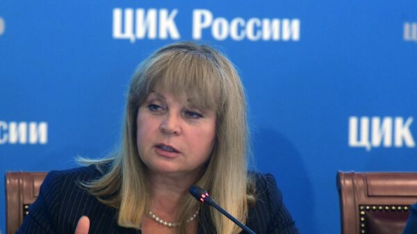 Председатель Центральной избирательной комиссии РФ Элла Памфилова. 9 сентября 2018