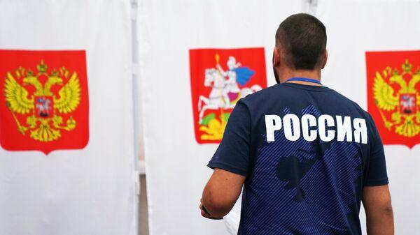 Избиратель в единый день голосования на избирательном участке в Московской области