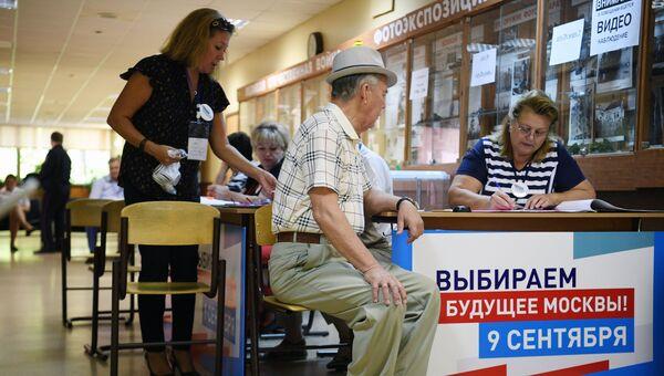 Избиратели в единый день голосования на избирательном участке в Москве