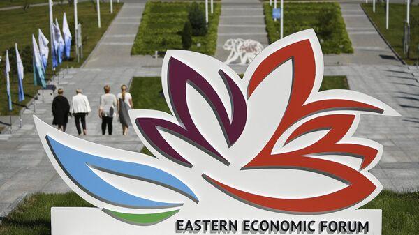 Логотип ВЭФ на площадке IV Восточного экономического форума во Владивосток