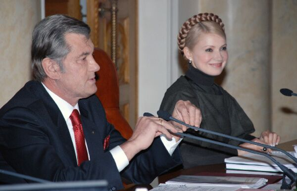 Виктор Ющенко, Юлия Тимошенко