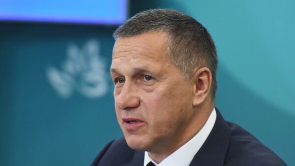 Юрий Трутнев на итоговой пресс-конференции в рамках IV Восточного экономического форума во Владивостоке