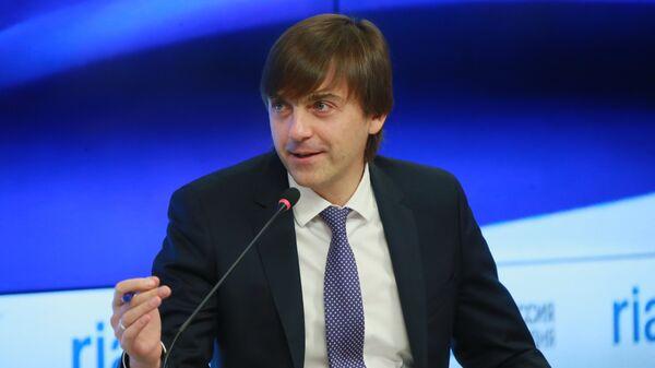 Руководитель Федеральной службы по надзору в сфере образования и науки Сергей Кравцов