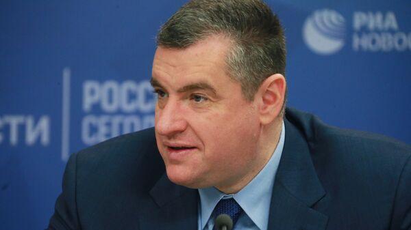 Председатель Комитета Госдумы РФ по международным делам Леонид Слуцкий