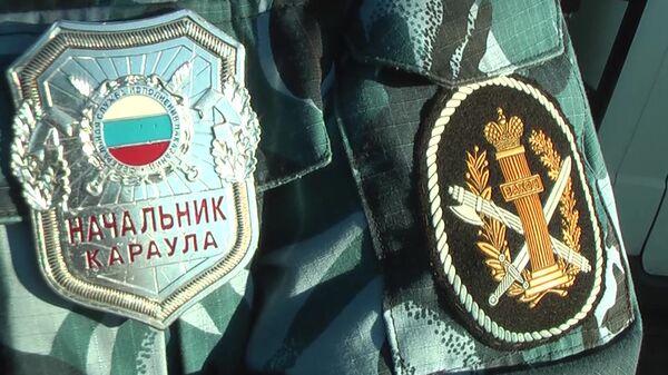 В Саратовскую область из-за видео о пытках выехали ревизоры из ФСИН