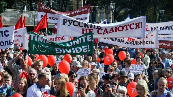 Участники вселатвийской акции Марш за русские школы НАШ ВЫБОР в Риге в защиту русских школ в Латвии. 15 сентября 2018