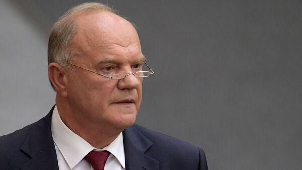 Руководитель фракции партии Коммунистическая партия Российской Федерации  Геннадий Зюганов