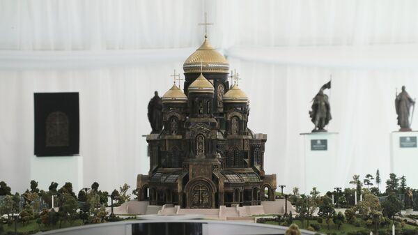 Макет главного храма Вооруженных Сил РФ в парке Патриот. 19 сентября 2018