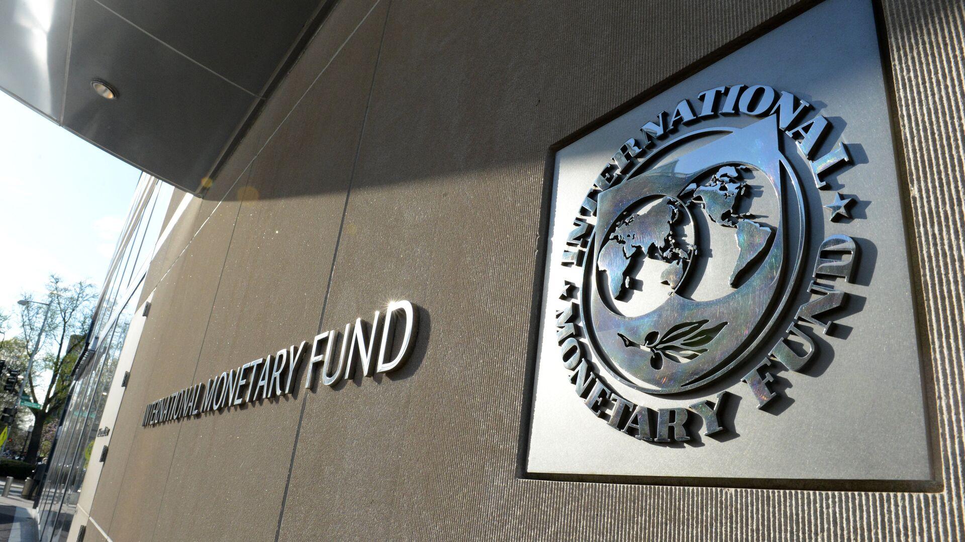 Министры финансов и главы ЦБ G20 обсудили ситуацию в мировой экономике