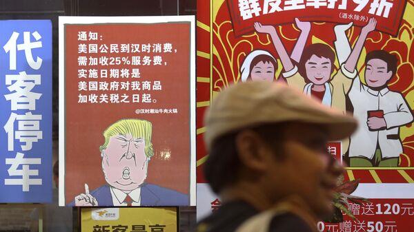 Плакат с изображением президента США Дональда Трампа и сообщением о введении 25% торговых пошлин на товары из Китая