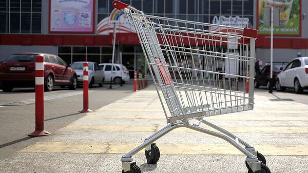 Тележка у супермаркета