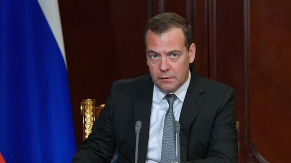 Председатель правительства РФ Дмитрий Медведев проводит совещание с вице-премьерами РФ. 24 сентября 2018