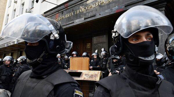 Сотрудники полиции у здания генеральной прокуратуры Украины. Архивное фото