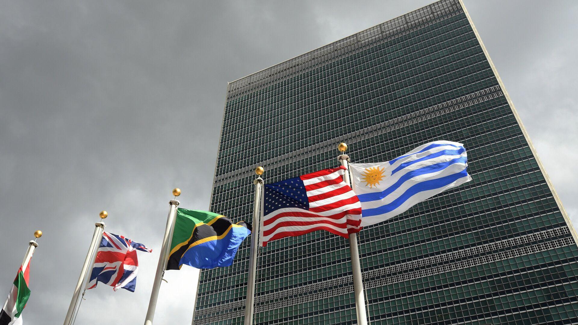 Штаб-квартира Организации Объединенных Наций в Нью-Йорке. 25 сентября 2018 - РИА Новости, 1920, 14.04.2021