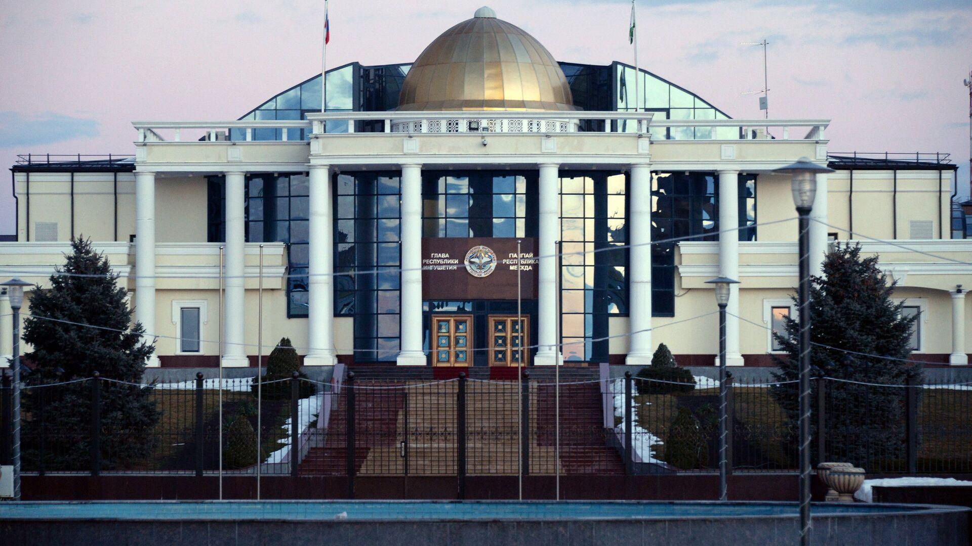 Здание Правительства Республики Ингушетия в городе Магас - РИА Новости, 1920, 26.08.2021