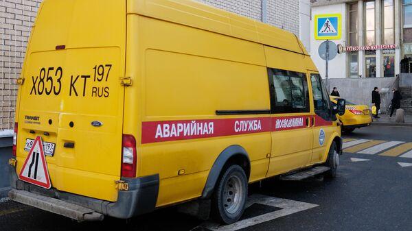 Автомобиль аварийной службы Мосводоканала