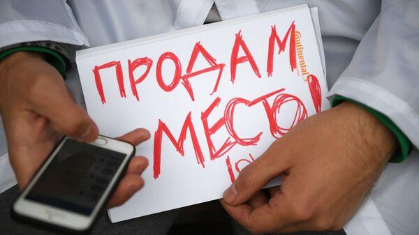 Старт продаж в России iPhone XS и XS Max