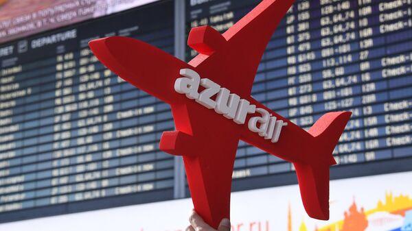 Логотип авиакомпании AZUR air