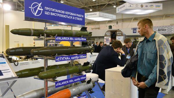 Международная выставка Оружие и безопасность 2016 в Киеве