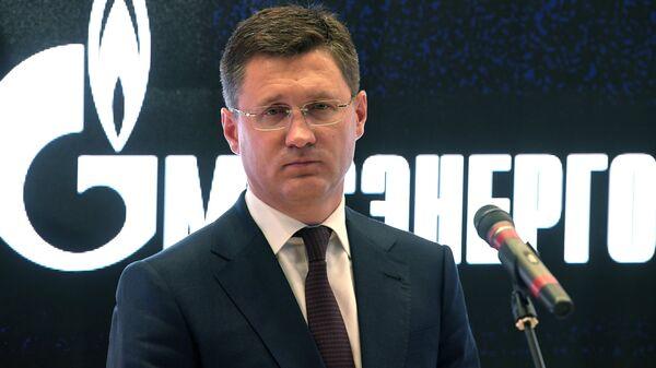 Министр энергетики РФ Александр Новак на международном форуме по энергоэффективности и развитию энергетики Российская энергетическая неделя. 3 октября 2018