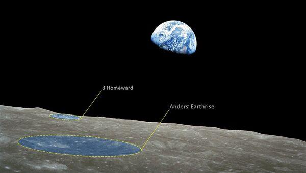 Кратеры Восход Земли и Путь домой-8, названные в честь Аполлона-8