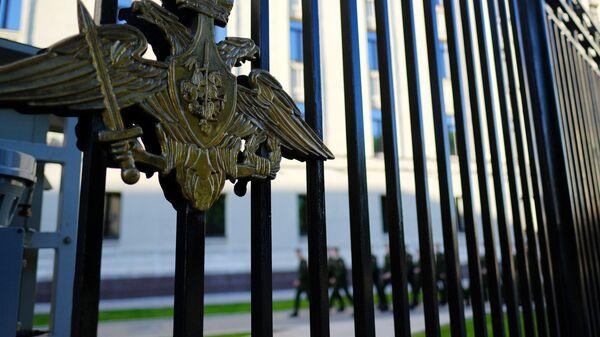 Герб на ограде здания Министерства обороны России