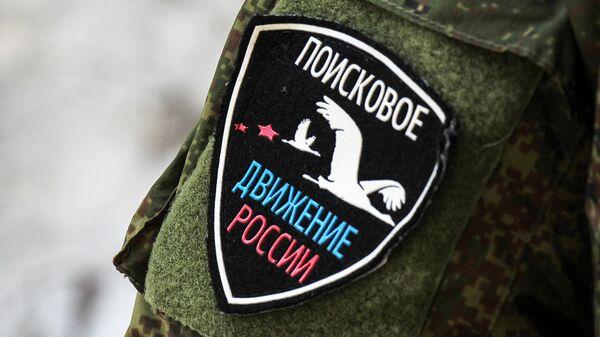 В ВДЦ Орленок состоялся мастер-класс для руководителей поисковых отрядов