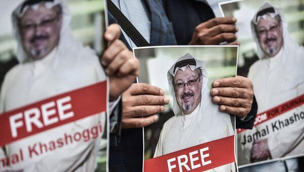 Фотографии пропавшего журналиста Джамаля Хашкаджи